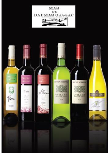 Mas de Daumas Gassac - Taster Selection, Languedoc, France